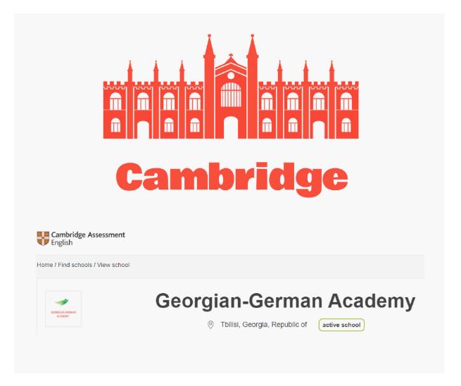 ქართულ-გერმანული აკადემია კემბრიჯის უნივერსიტეტის სკოლების ქსელის Penfriends წევრი გახდა